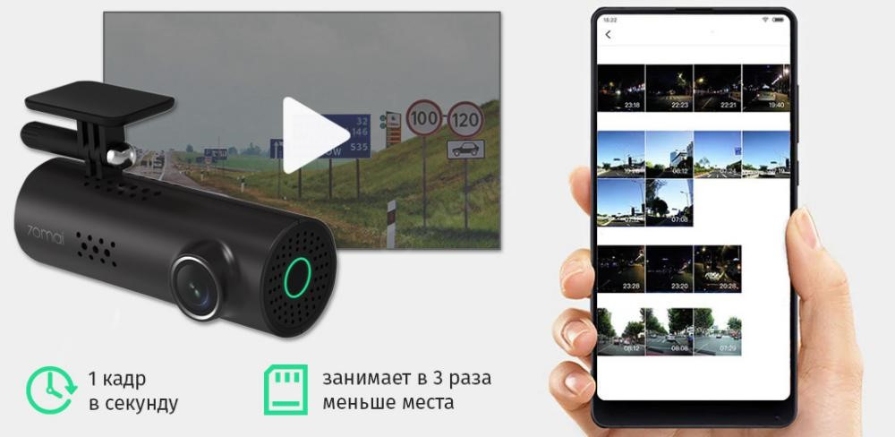 Xiaomi 70mai Midrive D06 Cam Smart Voice Control 1080p Car Dvr Dash Camera (5)