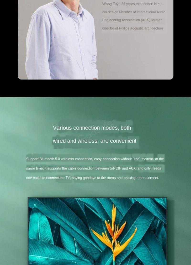 Xiaomi Redmi Tv Soundbar Wireless Bluetooth Speaker (5)
