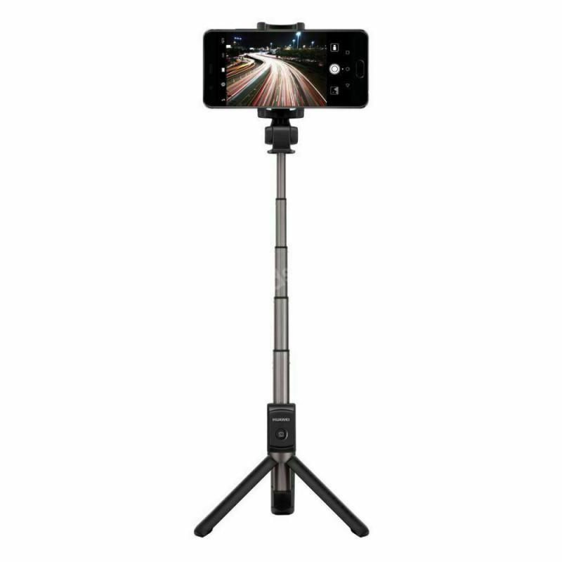 Huawei Wireless Travel Selfie Stick (2)