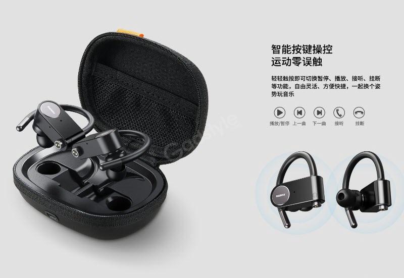 Remax Tws 20 Metal True Wireless Earbuds (1)