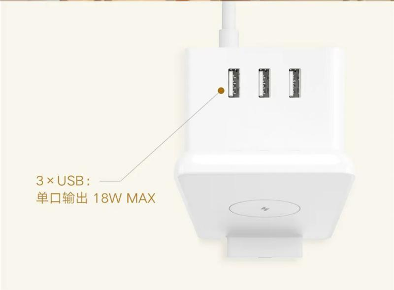 Xiaomi Vertical Wireless Charger 18w Socket With 3 Usb Ports