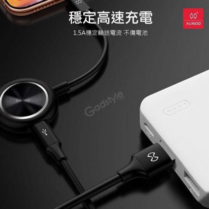 Xundd 3 In 1 Audio Adapter Lightning For Iphone (3)