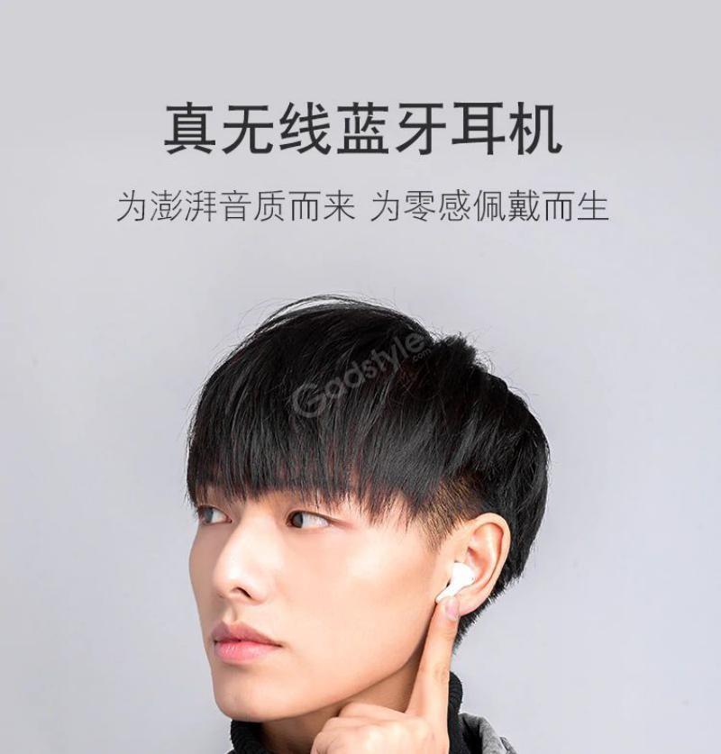 Suning Jiwu Tws Noise Cancellation Earbuds (7)