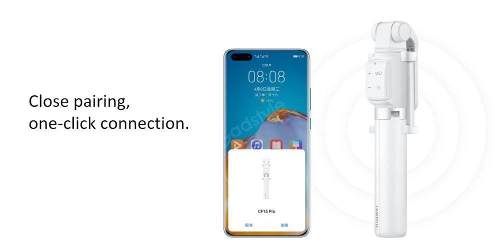 Huawei Tripod Selfie Stick Pro (3)