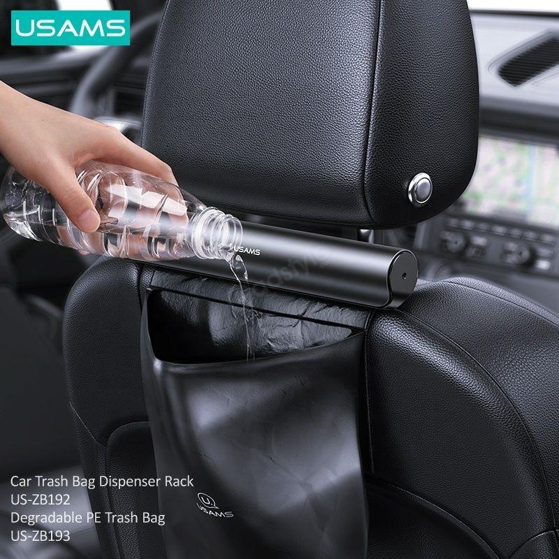Usams Us Zb192 Alloy Car Degradable Garbage Bag Dispenser Rack (3)