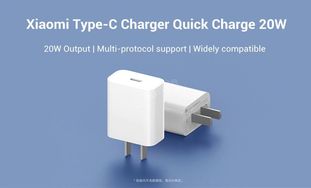 Xiaomi 20w Type C Charger (3)