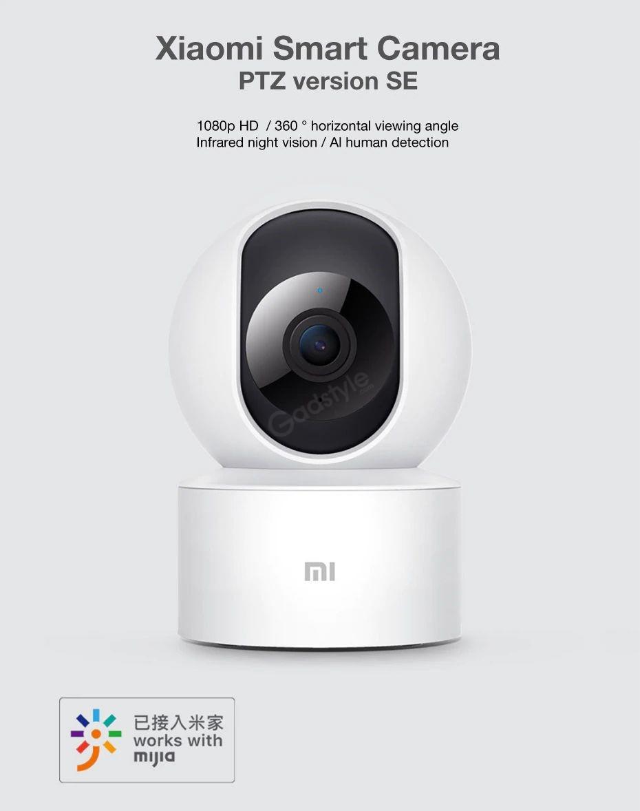 Xiaomi Ip Camera Se Version 1080p 360 Panorama (3)