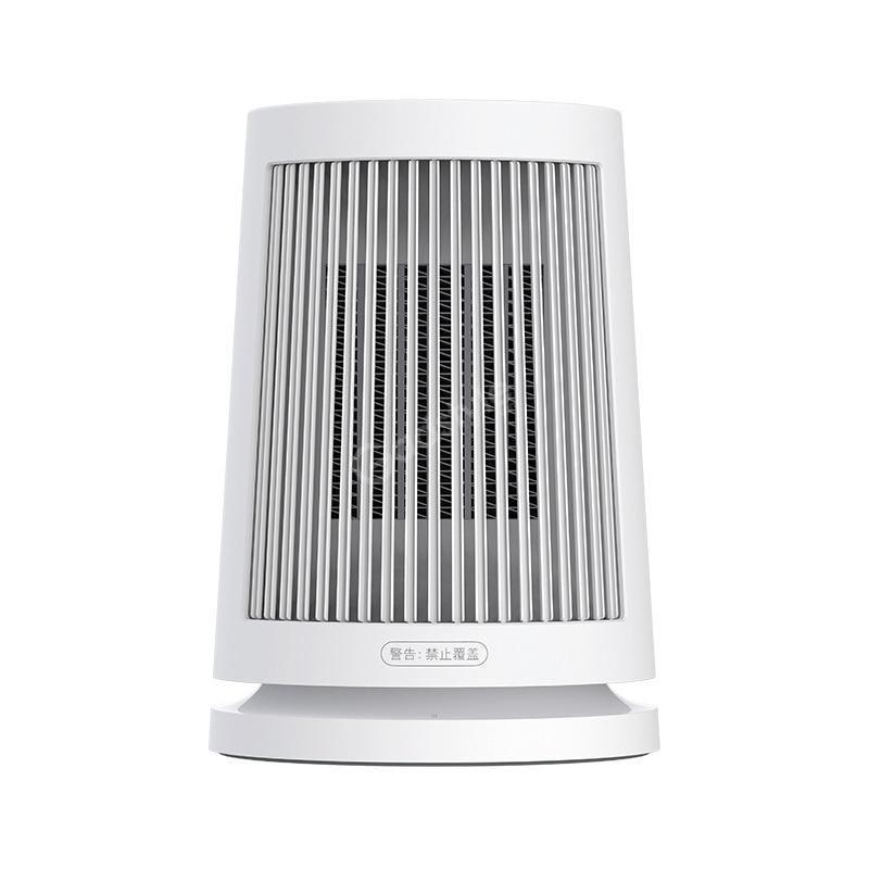 Xiaomi Mijia 600w Ptc Heating Desktop Electric Heater (1)