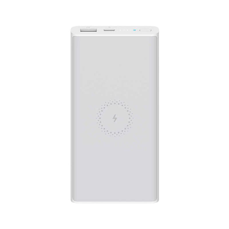 Xiaomi Youth Wireless Power Bank 10000mah White