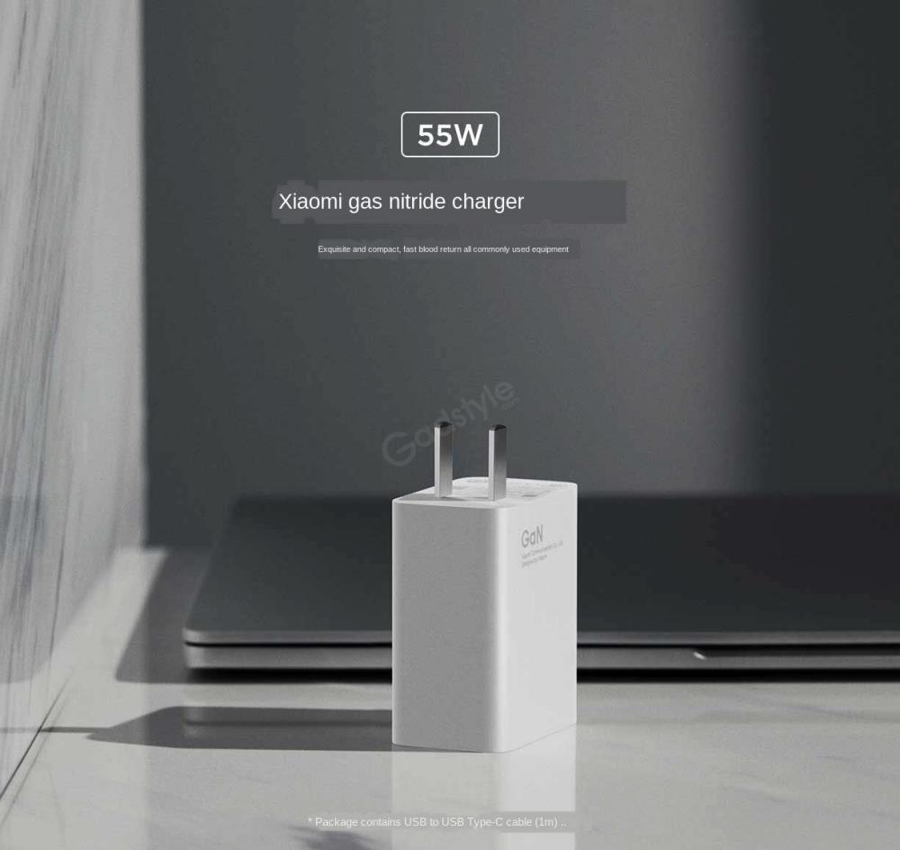 Xiaomi Gan Type C 55w Charger (5)
