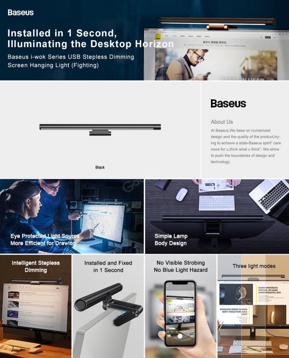Baseus Screen Hanging Light Fighting Pro (3)