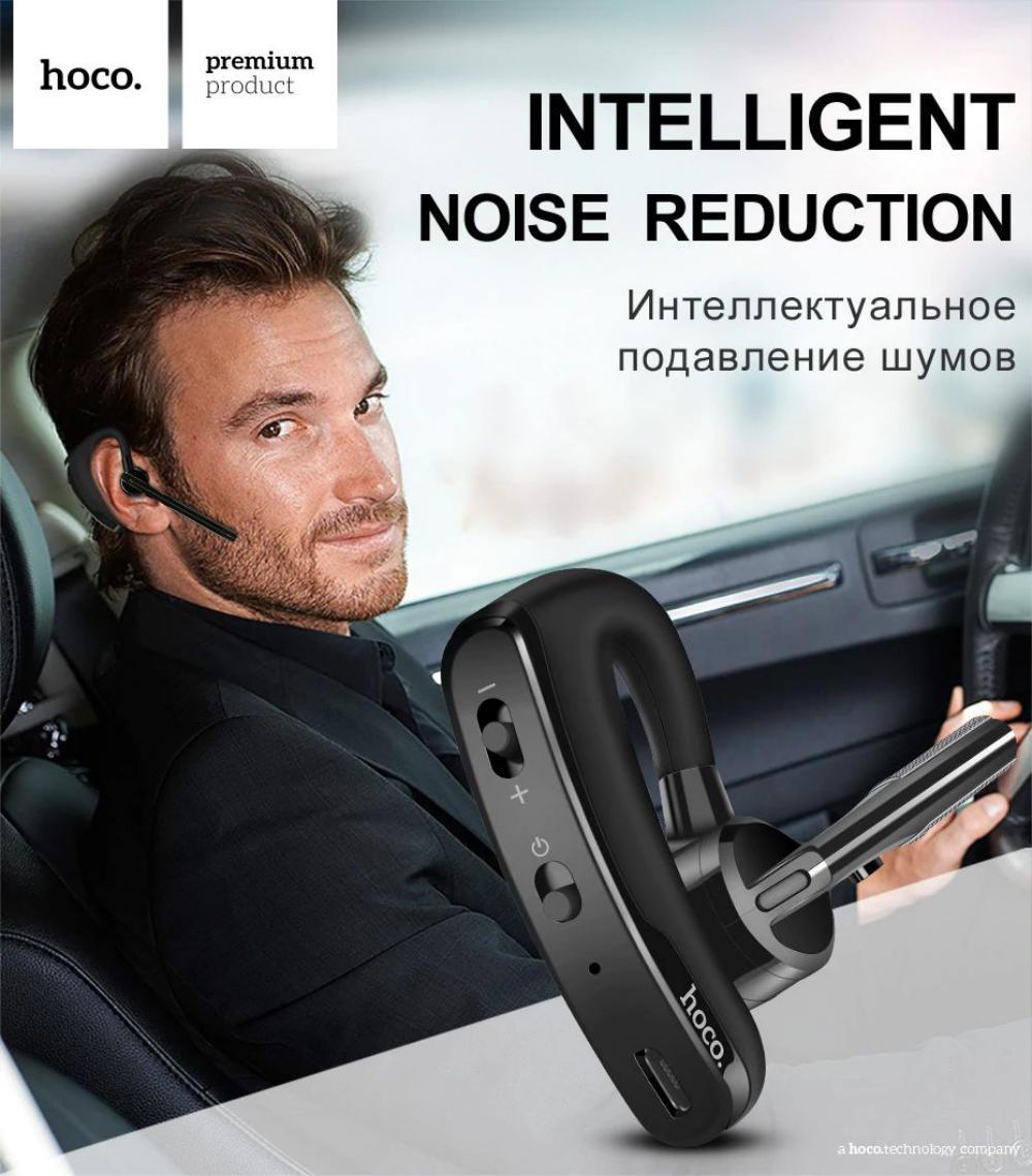 Hoco E15 Wireless Sport Stereo Earphone Bluetooth Single Headset (3)