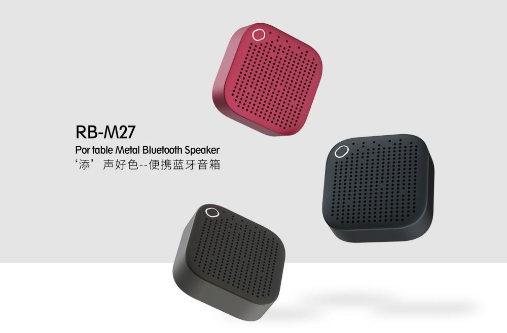 Remax Rb M27 Portable Bluetooth Speaker (1)