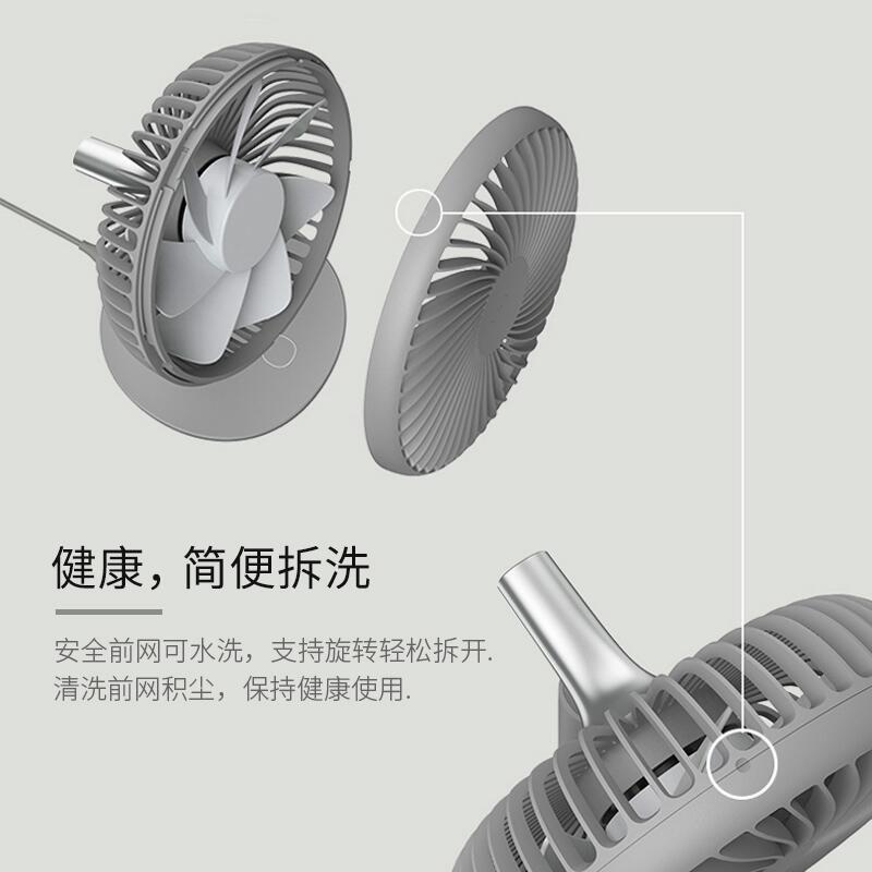 Ringke Z Usb Portable Fan (2)