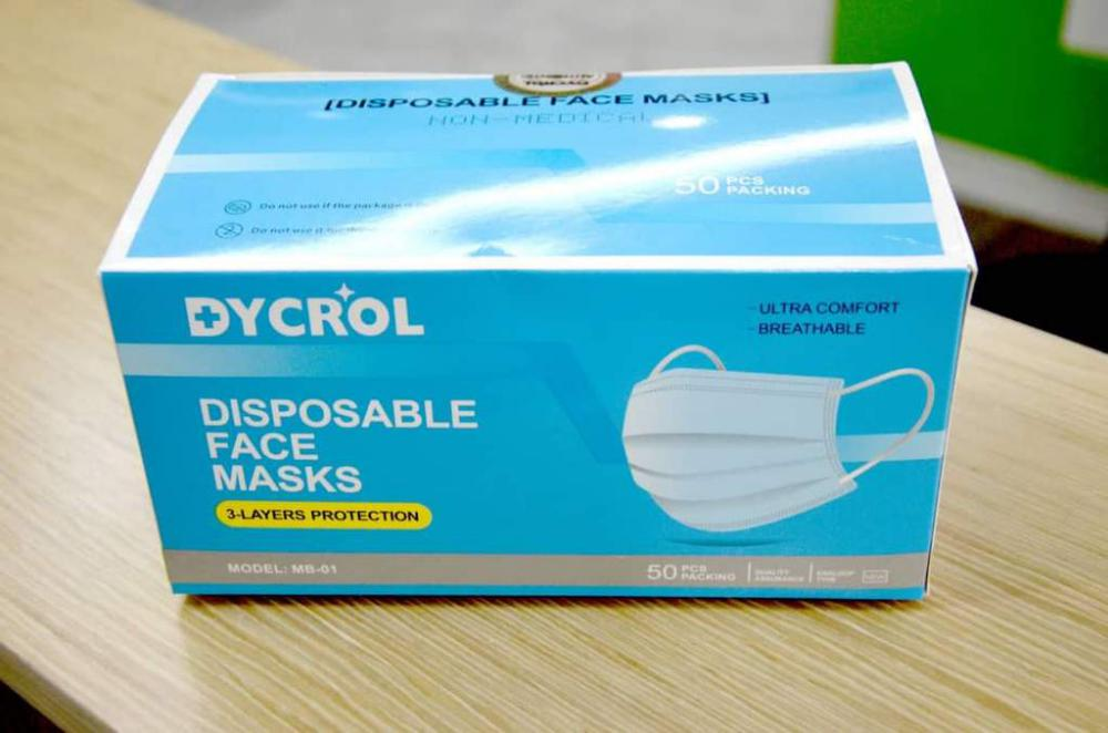 Dycrol 3 Ply Disposable Face Mask 50pcs (4)