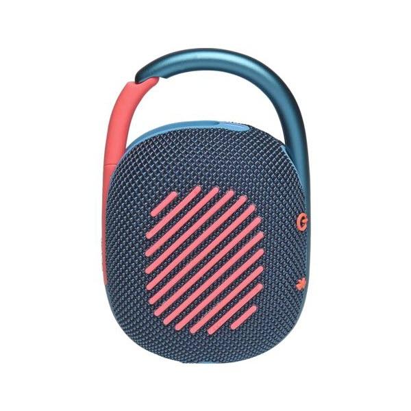 Jbl Clip 4 Ultra Portable Waterproof Speaker Blue Pink (3)