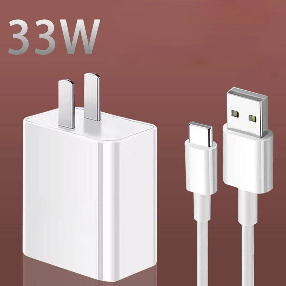 Xiaomi 33w Adapter With Type C Cable