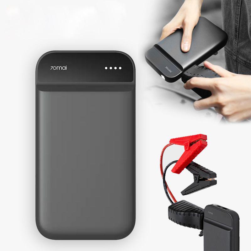Xiaomi 70mai Ps01 Jump Starter With Power Bank (5)