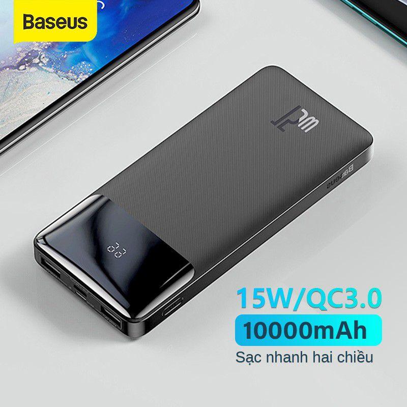 Baseus Bipow Digital Display 15w Power Bank 10000mah (2)