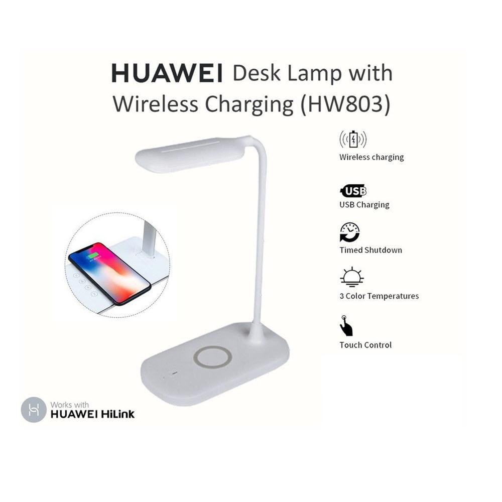 Huawei Wireless Charging Table Lamp (1)