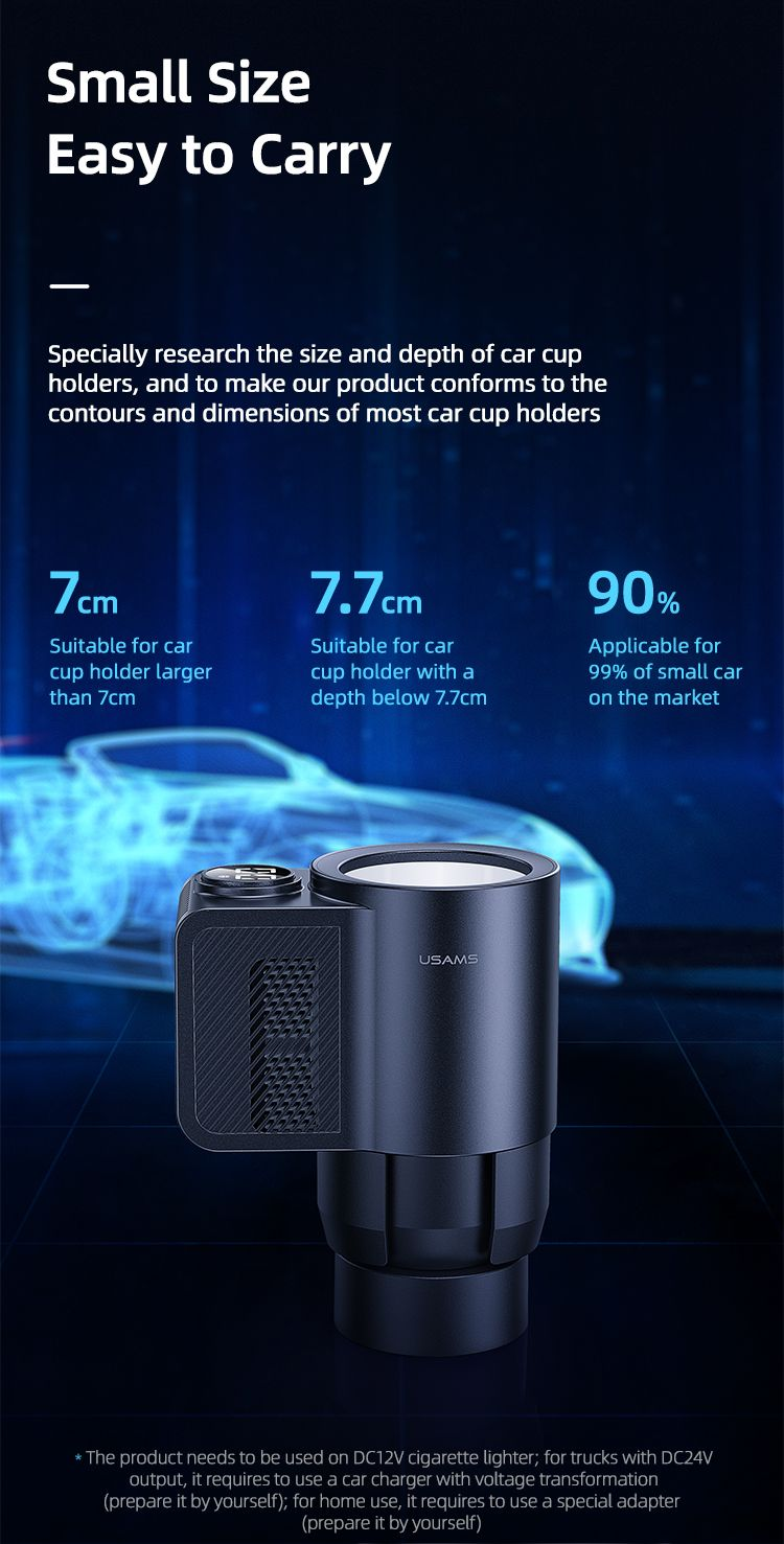 Usams Us Zb230 Car Quick Cooling Smart Cup (4)