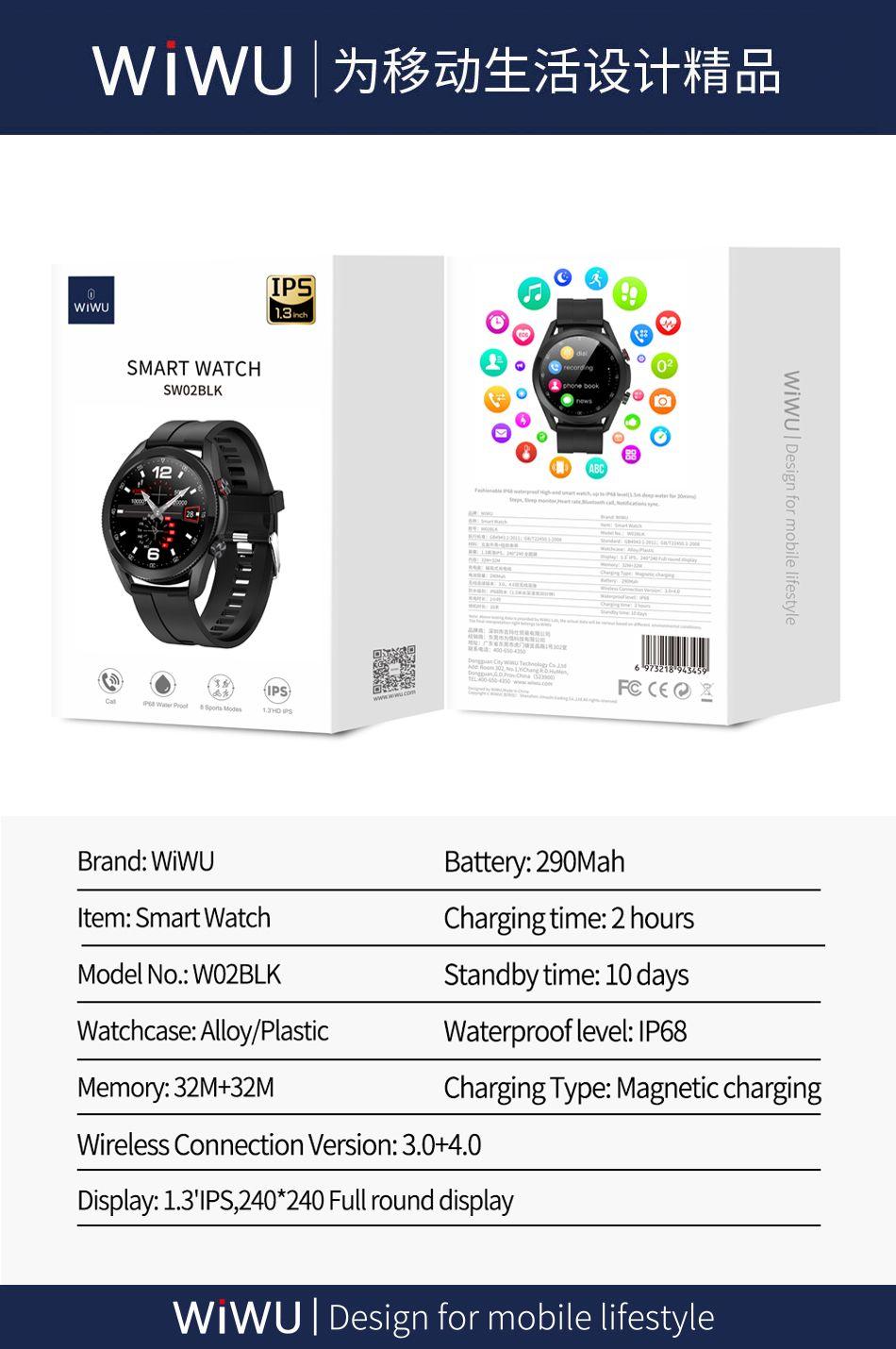 Wiwu Sw02 Smart Watch Touch Screen Fitness Tracker (6)