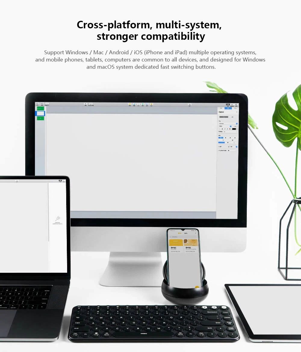 Xiaomi Miiiw Mini Bluetooth Dual Mode Keyboard 85 Keys (2)