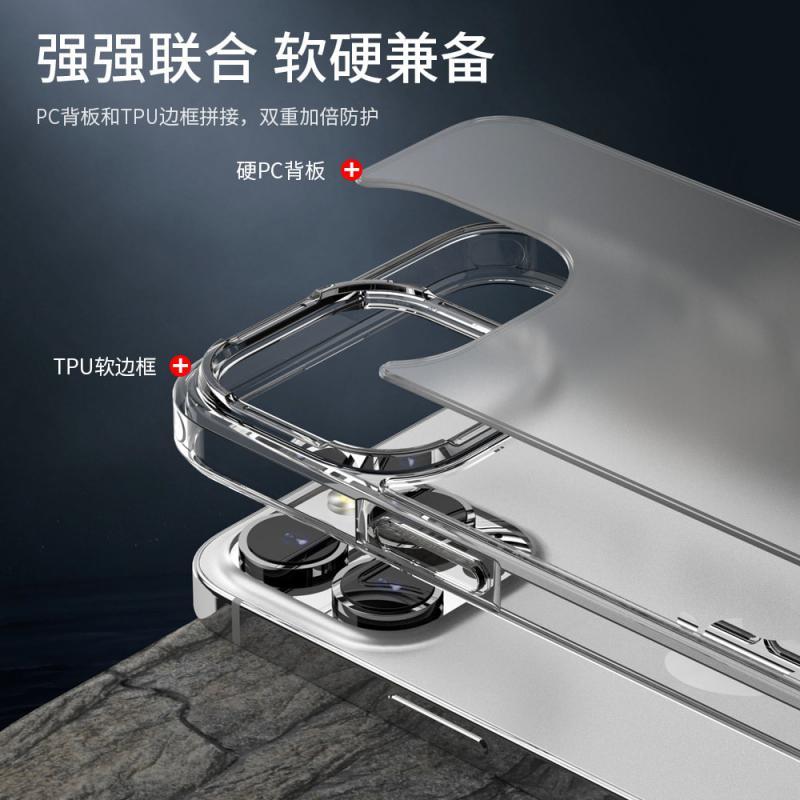 Viseaon Fusion Matte Premium Protective Case For Iphone 12 12 Pro 12 Pro Max (3)
