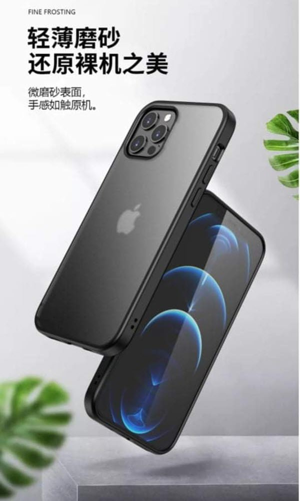 Viseaon Guard Pro Translucent Matte Premium Bumper Case For Iphone 12 12 Pro 12 Pro Max
