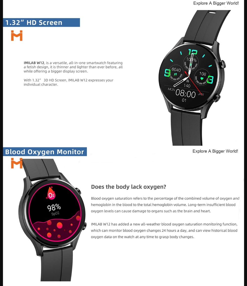 Xiaomi Imilab Smart Watch W12 (2)