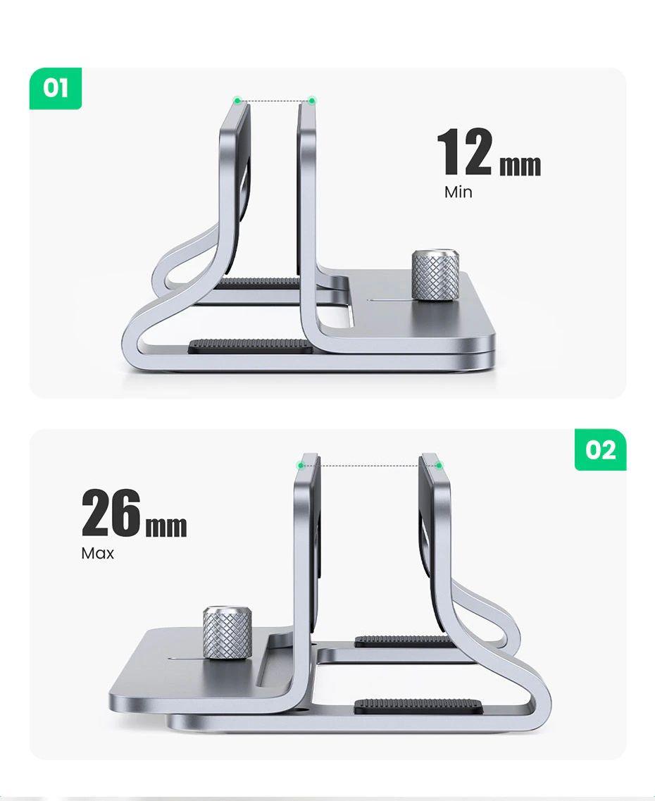 Ugreen Vertical Laptop Stand Holder Aluminum Adjustable Stand (1)