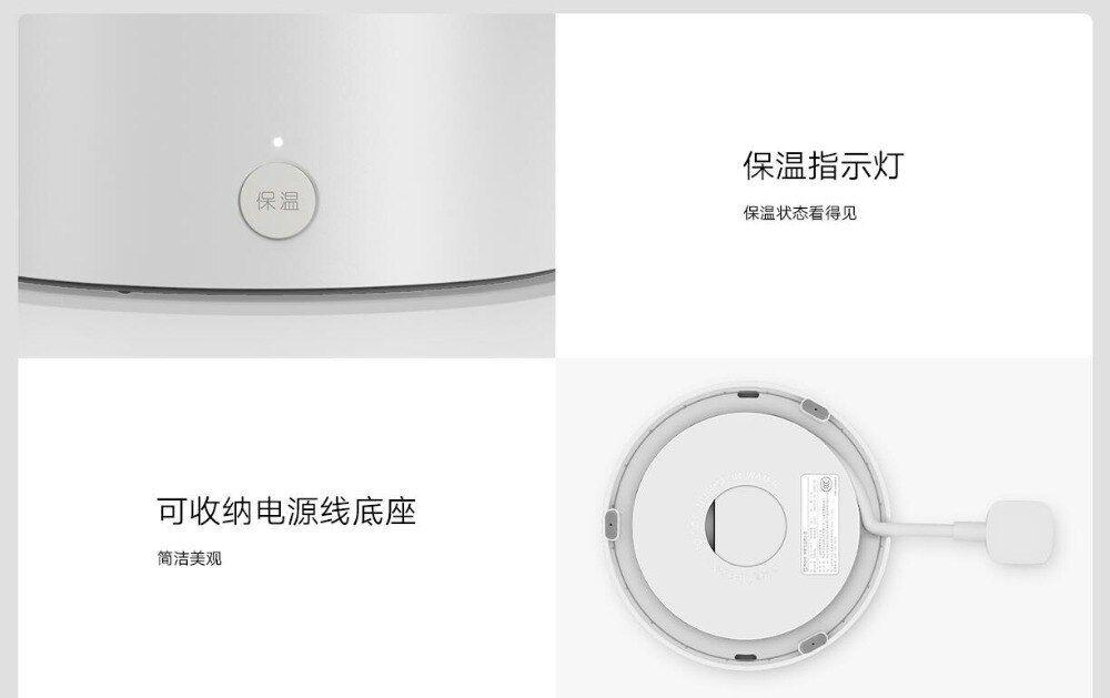 Xiaomi Mi Kettle 1s App Control Version (3)