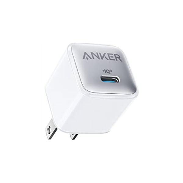 Anker Nano Ii 65w Gan Ii Pps Usb C Fast Charger Adapter White